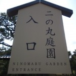 NCM_0117.JPG
