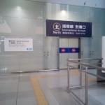 NCM_0183.JPG