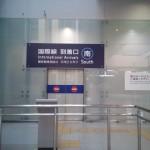 NCM_0184.JPG